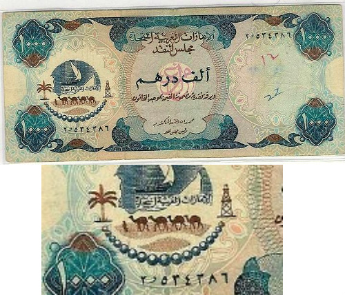 Kuwaiti  currency
