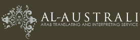 Al-Australi-antique-jewelry-investor-banner