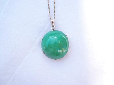Antique Jade Pendant / front view