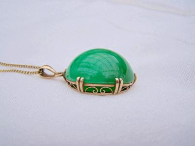 Antique Jade Pendant