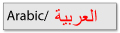arabic button