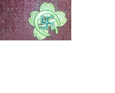 Front of pin 2