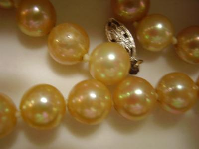 What color are these pearls?