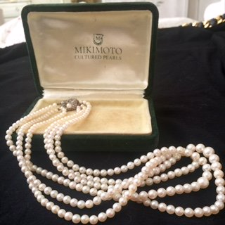 6089e42dd8832 Questions about Mikimoto Pearls